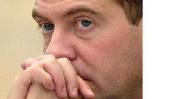 Страшная тайна Дмитрия Медведева picture