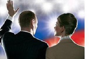 Киновалентинка для Путина picture