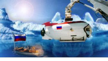 Американец возмущен притязаниями России на полярное дно picture