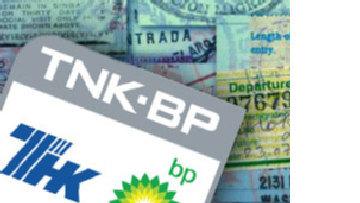 Из-за сложностей с российскими визами BP отстраняет от работы 148 сотрудников picture