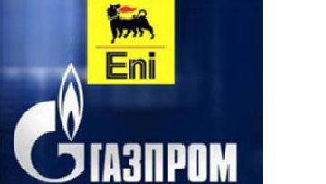'Газпром' и Eni готовятся совместно экспортировать природный газ из Ливии в Европу picture