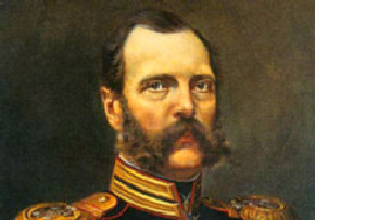 Александр II, царь всех перестроек picture
