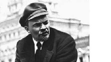 Разговор с главным большевиком picture