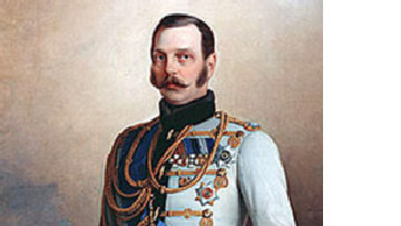 Александр II - просвещенный самодержец picture