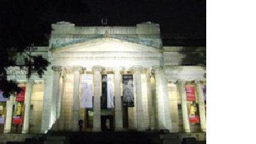 Для чего расширяется Пушкинский музей? picture