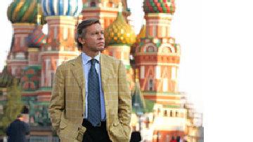 Пушков: 'Россию изображают плохим ребенком Европы' picture