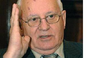 Михаил Горбачев: настало время похоронить Ленина picture