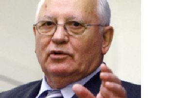 Как Горбачев перехитрил советского 'престолонаследника' picture