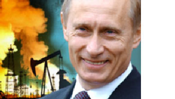 Гигантская шахматная партия Путина: 'Нефтегосударство' picture