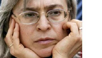 Четверым подозреваемым в убийстве Политковской предъявлены обвинения picture