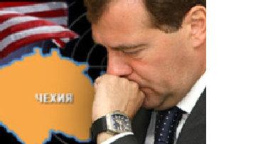Жесткая позиция Медведева по вопросу о ПРО смущает Запад picture