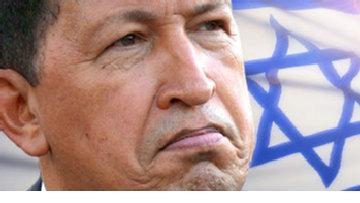 Уго Чавес и 'еврейский вопрос' picture