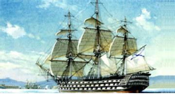 Русский военный флот picture