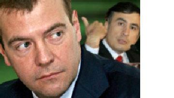 'Фальшивый покер' в Грузии picture