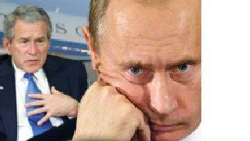 Джордж Буш не отвечает за Америку, считает Владимир Путин picture