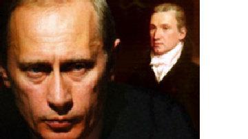 Монро и Путин picture