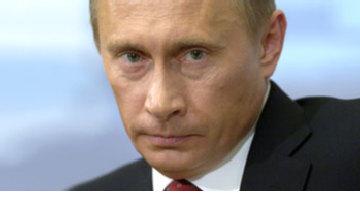 Власть: история Владимира Путина picture