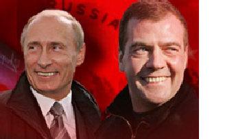 Двоевластие в России picture