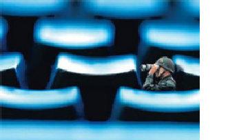 Защитники киберпространства picture