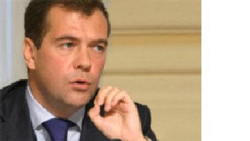 Д.Медведев: За последние два месяца мы ясно увидели, кто наши друзья, а кто нет picture