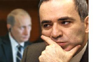 Гарри Каспаров: Режиму Путина не продержаться больше двух лет picture