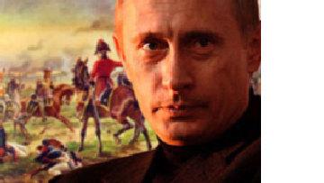 Ватерлоо Путина picture
