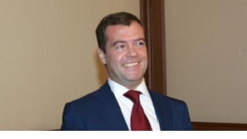 Медведев создает комиссию по истории picture