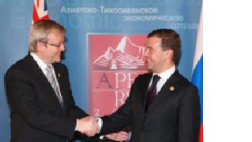 Когда Россия 'вернется' в Азиатско-Тихоокеанский регион? picture