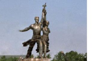 Неактуальная ностальгия? Во Франции найдены советские скульптуры picture