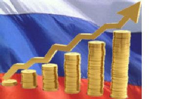 Медведев говорит руководителям бизнеса, что подъем в России должен начаться неожиданно быстро picture