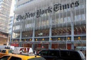 New York Times и Иран: журналистика как государственная провокация picture