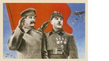 Июнь 1941 года: германское вторжение - застигнуты врасплох picture