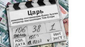 Экономический кризис омрачает Московский кинофестиваль picture