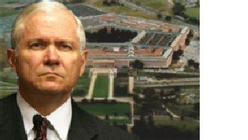 Пентагон формирует 'киберкомандование' для интернет-войн picture
