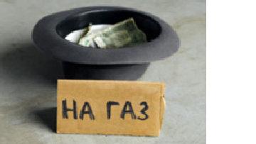 Европа боится стать заложницей нескончаемого финансового кризиса на Украине picture