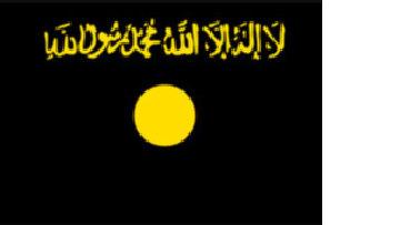 Демон Аль-Каиды picture