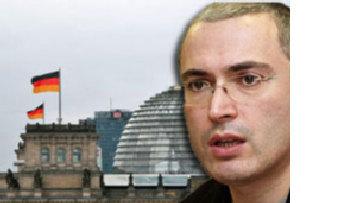 Бундестаг одобрил резолюцию по делу Ходорковского picture