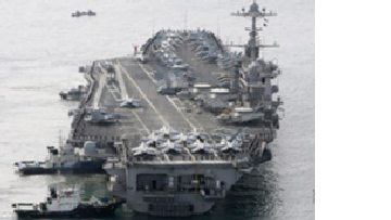 США урезают расходы на оборону picture