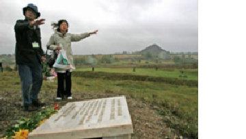 Бывшие пленные японцы вспоминают о суровой жизни в Сибири после Второй мировой войны picture