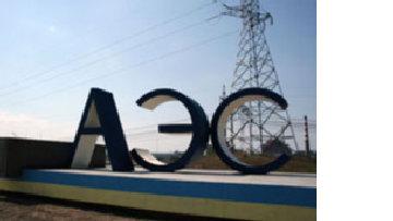 Будет ли Беларусь строить АЭС на деньги россиян? picture