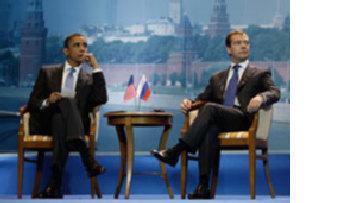 США-Россия: патовая ситуация на 'великой шахматной доске' picture