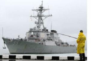 ИноВидео: Американский эсминец прибыл в Батуми picture
