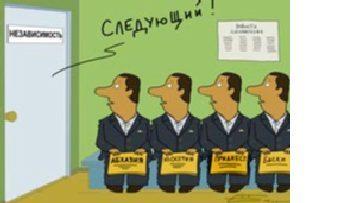 Пора решить проблему Приднестровья picture