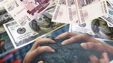 деньги кризис