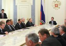 Д.Медведев провел заседание