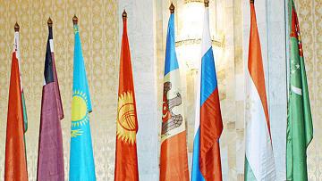 Саммит глав государств СНГ в Кишиневе