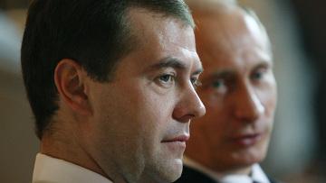 Медведев Путин