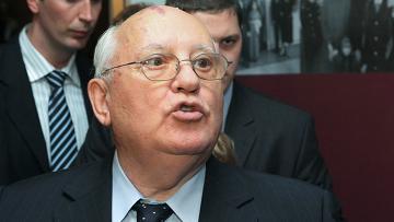 Открытие выставки памяти Раисы Горбачевой в Санкт-Петербурге