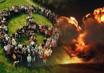 взрыв огонь пацифик люди