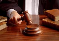 суд судейский молоток